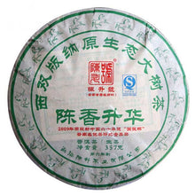 "Load image into Gallery viewer, 2014 ChenShengHao ""Chen Xiang Sheng Hua"" (Upgraded Aged Flavor) 400g Puerh Raw Tea Sheng Cha - King Tea Mall"