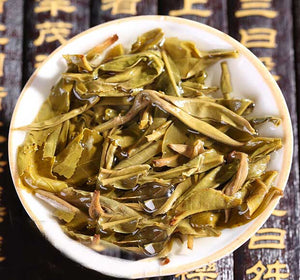 "2014 ChenShengHao ""Chen Xiang Sheng Hua"" (Upgraded Aged Flavor) 400g Puerh Raw Tea Sheng Cha - King Tea Mall"