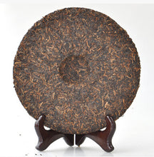 "Load image into Gallery viewer, 2014 ChenShengHao ""Ma"" (Zodiac Horse Year) Cake 500g Puerh Ripe Tea Shou Cha - King Tea Mall"