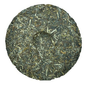"2014 ChenShengHao ""Yi Wu"" (Yiwu) Cake 357g Puerh Raw Tea Sheng Cha - King Tea Mall"