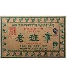 "Load image into Gallery viewer, 2013 ChenShengHao ""Lao Ban Zhang"" Brick 200g Puerh Raw Tea Sheng Cha"