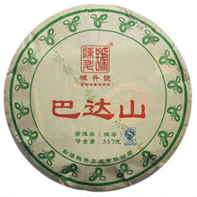 "Load image into Gallery viewer, 2013 ChenShengHao ""Ba Da Shan"" (Bada Mountain) 357g Puerh Raw Tea Sheng Cha"