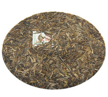 "Load image into Gallery viewer, 2013 ChenShengHao ""Ban Po Zhai"" (Nannuo - Banpozhai) Cake 400g Puerh Raw Tea Sheng Cha - King Tea Mall"