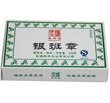 "Load image into Gallery viewer, 2013 ChenShengHao ""Yin Ban Zhang"" (Silver Banzhang) Brick 250g Puerh Raw Tea Sheng Cha - King Tea Mall"