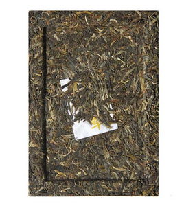 "2013 ChenShengHao ""Jin Ban Zhang"" (Golden Banzhang ) Brick 1000g Puerh Raw Tea Sheng Cha - King Tea Mall"