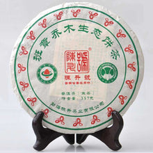 "Load image into Gallery viewer, 2013 ChenShengHao ""Ban Zhang Qiao Mu"" (Banzhang Arbor Organic Cake) 357g Puerh Raw Tea Sheng Cha - King Tea Mall"