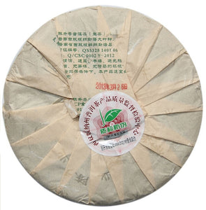 "2013 ChenShengHao ""Sheng Yuan"" (Raw Rhythm) Cake 357g Puerh Raw Tea Sheng Cha - King Tea Mall"