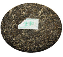 "Load image into Gallery viewer, 2013 ChenShengHao ""Sheng Yuan"" (Raw Rhythm) Cake 357g Puerh Raw Tea Sheng Cha - King Tea Mall"