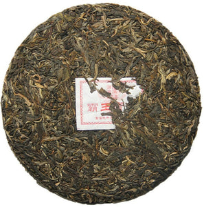 "2013 ChenShengHao ""Ba Wang Qing Bing"" (King Green Cake) 400g Puerh Raw Tea Sheng Cha - King Tea Mall"