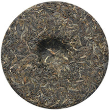 "Load image into Gallery viewer, 2013 ChenShengHao ""Ba Wang Qing Bing"" (King Green Cake) 400g Puerh Raw Tea Sheng Cha - King Tea Mall"