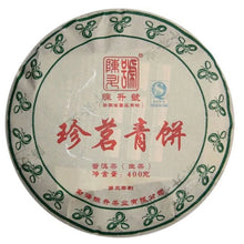 "Load image into Gallery viewer, 2013 ChenShengHao ""Zhen Ming Qing Bing"" (Premium Green Cake) 400g Puerh Raw Tea Sheng Cha - King Tea Mall"