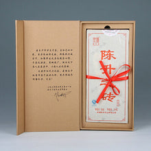 "Load image into Gallery viewer, 2012 ChenShengHao ""Zhuan"" (Brick) 1000g Puerh Raw Tea Sheng Cha - King Tea Mall"
