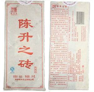 "2012 ChenShengHao ""Zhuan"" (Brick) 1000g Puerh Raw Tea Sheng Cha - King Tea Mall"