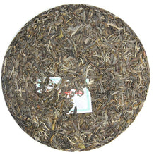 "Load image into Gallery viewer, 2012 ChenShengHao ""Chen Sheng Yi Hao"" (No.1 Cake) 400g Puerh Raw Tea Sheng Cha - King Tea Mall"