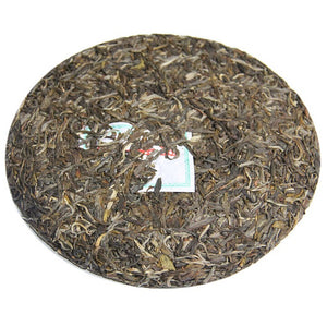"2012 ChenShengHao ""Chen Sheng Yi Hao"" (No.1 Cake) 400g Puerh Raw Tea Sheng Cha - King Tea Mall"