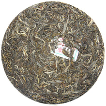 "Load image into Gallery viewer, 2012 ChenShengHao ""Kong Ming Gong Bing"" (Kongming Tribute Cake) 500g Puerh Raw Tea Sheng Cha - King Tea Mall"