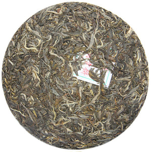 "2012 ChenShengHao ""Kong Ming Gong Bing"" (Kongming Tribute Cake) 500g Puerh Raw Tea Sheng Cha - King Tea Mall"