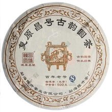 "Load image into Gallery viewer, 2012 ChenShengHao ""Gu Yun Yuan Cha"" (Old Rhythm Round Cake) 500g Puerh Raw Tea Sheng Cha - King Tea Mall"