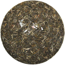 "Load image into Gallery viewer, 2012 ChenShengHao ""Long"" (Zodiac Dragon Year) Cake 500g Puerh Raw Tea Sheng Cha - King Tea Mall"