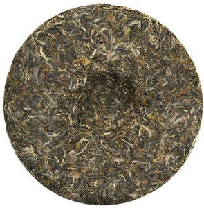 "2012 ChenShengHao ""Long"" (Zodiac Dragon Year) Cake 500g Puerh Raw Tea Sheng Cha - King Tea Mall"