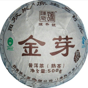 "2011 ChenShengHao ""Jin Ya"" (Golden Bud ) Tuo 500g Puerh Ripe Tea Shou Cha - King Tea Mall"