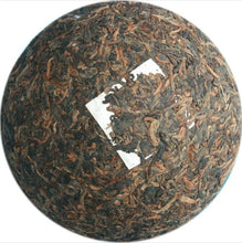 "Load image into Gallery viewer, 2011 ChenShengHao ""Jin Ya"" (Golden Bud ) Tuo 500g Puerh Ripe Tea Shou Cha - King Tea Mall"