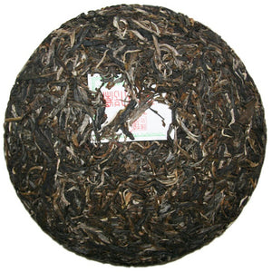 "2011 ChenShengHao ""Chen Sheng Yi Hao"" (No.1 Cake) 400g Puerh Raw Tea Sheng Cha - King Tea Mall"