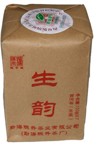 "2010 ChenShengHao ""Sheng Yun"" (Raw Rhythm) 100g Puerh Raw Tea Sheng Cha - King Tea Mall"