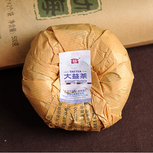 "Load image into Gallery viewer, 2015 DaYi ""Meng Hai Tuo Cha""  (Menghai Tuo Tea) 250g Puerh Shou Cha Ripe Tea - King Tea Mall"