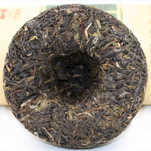 "Load image into Gallery viewer, 2015 DaYi ""Meng Hai Tuo Cha""  (Menghai Tuo Tea) 250g Puerh Sheng Cha Raw Tea - King Tea Mall"