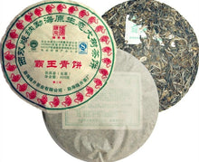 "Load image into Gallery viewer, 2010 ChenShengHao ""Ba Wang Qing Bing"" (King Green Cake) 400g Puerh Raw Tea Sheng Cha - King Tea Mall"