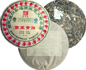 "2010 ChenShengHao ""Ba Wang Qing Bing"" (King Green Cake) 400g Puerh Raw Tea Sheng Cha - King Tea Mall"