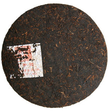 "Load image into Gallery viewer, 2010 ChenShengHao ""Bu Lang Zheng Shan"" (Bulang Right Mountain) 357g Puerh Ripe Tea Shou Cha"