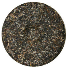 "Load image into Gallery viewer, 2009 ChenShengHao ""Yi Wu Fu Yuan Chan Hao"" (Yiwu Fuyuanchanghao) 400g Puerh Raw Tea Sheng Cha - King Tea Mall"