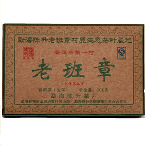 "2009 ChenShengHao ""Lao Ban Zhang"" Brick 200g Puerh Raw Tea Sheng Cha - King Tea Mall"
