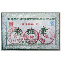 "Load image into Gallery viewer, 2009 ChenShengHao ""Lao Ban Zhang"" Brick 200g Puerh Raw Tea Sheng Cha - King Tea Mall"