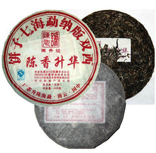 "Load image into Gallery viewer, 2009 ChenShengHao ""Chen Xiang Sheng Hua"" (Upgraded Aged Flavor) 400g Puerh Raw Tea Sheng Cha - King Tea Mall"