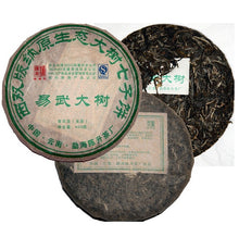 "Load image into Gallery viewer, 2009 ChenShengHao ""Yi Wu Da Shu"" (Yiwu Big Tree) 400g Puerh Raw Tea Sheng Cha - King Tea Mall"