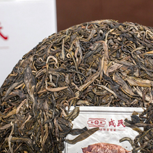 "Load image into Gallery viewer, 2015 MengKu RongShi ""Da Ye Qing Bing"" (Big Leaf Green Cake) 500g Puerh Raw Tea Sheng Cha - King Tea Mall"
