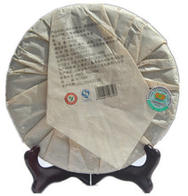 "Load image into Gallery viewer, 2012 MengKu RongShi ""Qiao Mu Wang"" (Arbor King) Cake 500g Puerh Raw Tea Sheng Cha - King Tea Mall"