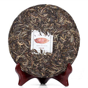 "2012 MengKu RongShi ""Da Ye Qing Bing"" (Big Leaf Green Cake) 500g Puerh Raw Tea Sheng Cha - King Tea Mall"