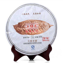"Load image into Gallery viewer, 2012 MengKu RongShi ""Da Ye Qing Bing"" (Big Leaf Green Cake) 500g Puerh Raw Tea Sheng Cha - King Tea Mall"