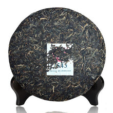 "Load image into Gallery viewer, 2012 XiaGuan ""7543"" Iron Cake 357g Puerh Sheng Cha Raw Tea - King Tea Mall"