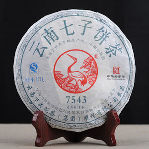 "2012 XiaGuan ""7543"" Iron Cake 357g Puerh Sheng Cha Raw Tea - King Tea Mall"