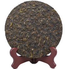 "Load image into Gallery viewer, 2013 XiaGuan ""7543"" Cake 357g Puerh Sheng Cha Raw Tea"