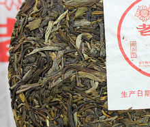 "Load image into Gallery viewer, 2015 LaoTongZhi ""7548"" Cake 357g Puerh Sheng Cha Raw Tea - King Tea Mall"