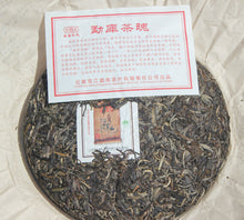 "Load image into Gallery viewer, 2012 MengKu RongShi ""Cha Hun"" (Tea Spirit) Cake 500g Puerh Raw Tea Sheng Cha"