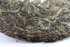"2011 MengKu RongShi ""Cha Hun"" (Tea Spirit) Cake 500g Puerh Raw Tea Sheng Cha - King Tea Mall"