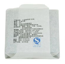 "Load image into Gallery viewer, 2012 DaYi ""Kong Que Fang Zhuan"" (Peacock Square Brick ) 100g Puerh Sheng Cha Raw Tea - King Tea Mall"