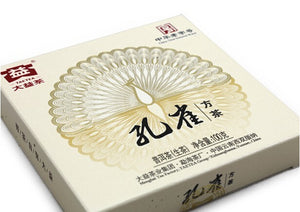 "2012 DaYi ""Kong Que Fang Zhuan"" (Peacock Square Brick ) 100g Puerh Sheng Cha Raw Tea - King Tea Mall"